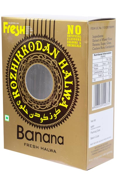 Kozhikkodan Banana Halwa