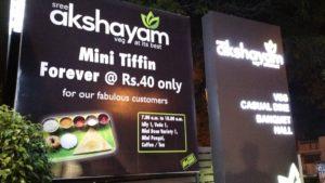 Sree Akshayam - Onam sadya